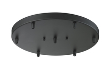 Innovations Lighting 212-BBB - 6 Light Pan Accesory